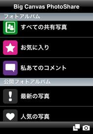 mt_share0.jpg