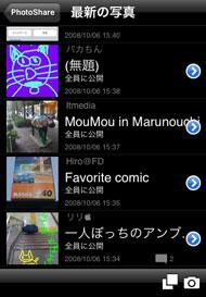mt_share111.jpg