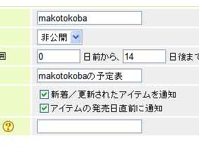 st_sintyakua-04.jpg