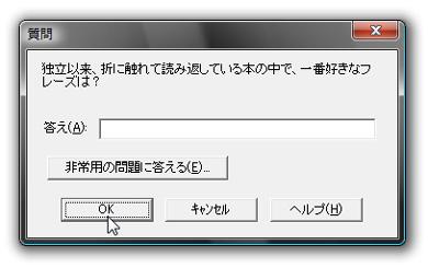 ks_env_b1.jpg