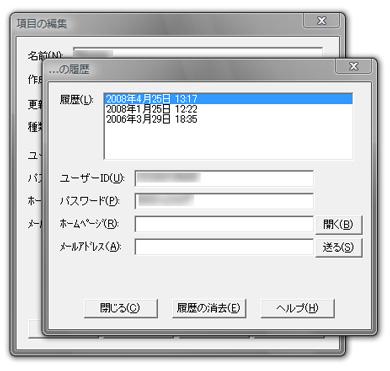 ks_env_b5.jpg