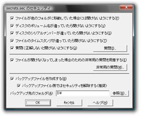 ks_env_b6.jpg