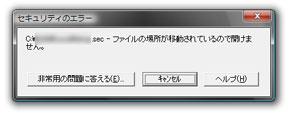 ks_env_b7.jpg