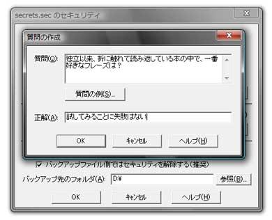 ks_env_b8.jpg