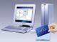 定期券がタイムカードに 改札を通るように使える勤怠管理システム