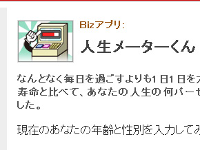 ts_top1.jpg
