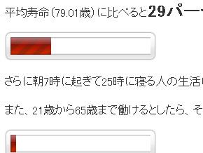 ts_top2.jpg