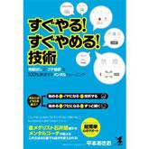 ks_hiramotobook.gif