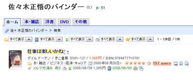 ks_new_b7.jpg
