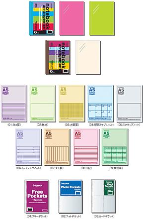 st_cover02.jpg