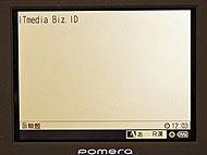 st_po007.jpg