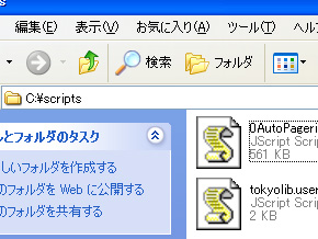 ts_ch4.jpg