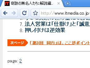 ts_ch6.jpg