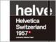 MOLESKINEから「Helvetica」デザインの数量限定ノート