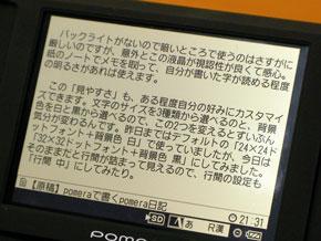 ks_pome3.jpg