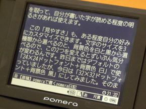 ks_pome4.jpg