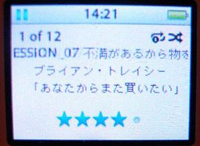 ks_tukin_b2.jpg