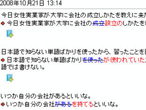 mt_kgamen1.jpg