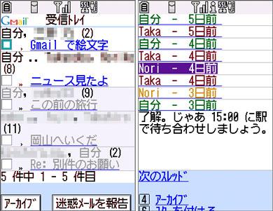 ks_gmob.jpg