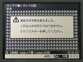 st_po06.jpg