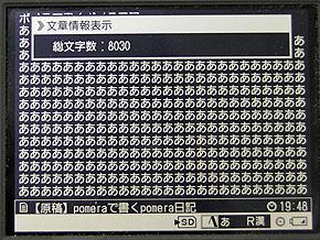 st_po07.jpg