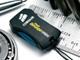 仕事耕具:濡れても平気な軽量USBメモリに8Gバイト版