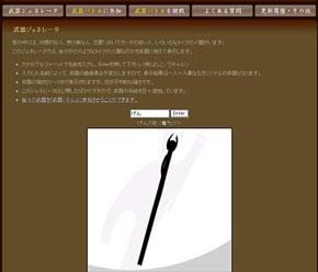 mt_buki1.jpg
