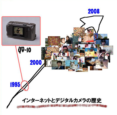 ts_web1.jpg