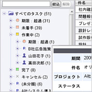 ts_x5.jpg