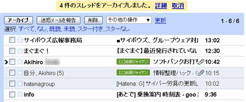 ks_mailb3.jpg