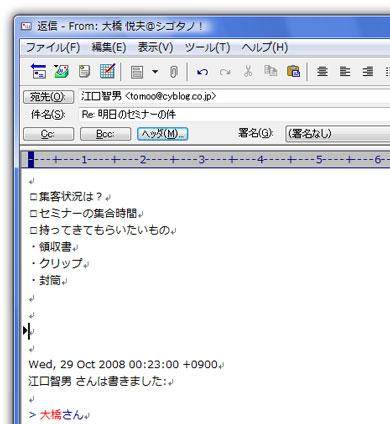 ks_mailb5.jpg
