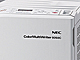 消費電力を3分の1に、NECがカラープリンタなど3機種