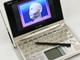 ペンでなぞって単語検索 タッチスクリーン搭載のワンセグ電子辞書