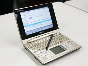 仕事耕具:ペンでなぞって単語検索 タッチスクリーン搭載のワンセグ電子辞書