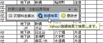 ks_yarana3.jpg