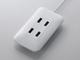 コンセントタップに照明スイッチ——エレコムのデザインUSBハブ4種類