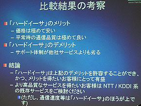 st_nobo07.jpg
