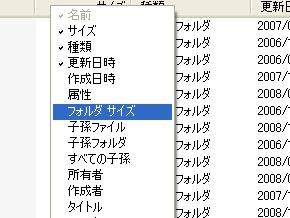 st_we02.jpg