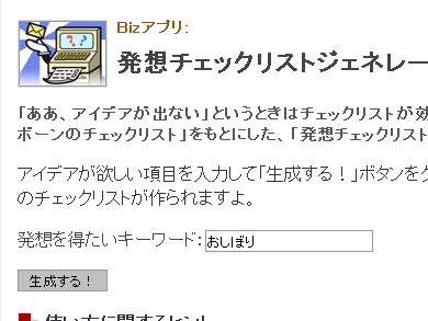 ts_id1.jpg