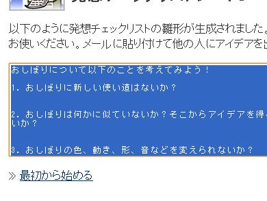 ts_id2.jpg