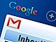 Gmailのデスクトップガジェット、一部ショートカットも有効