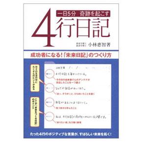 ks_toshi1.jpg