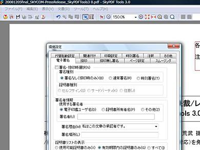 st_pdf01.jpg