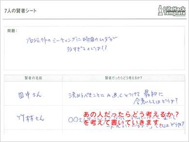 ts_lh2.jpg