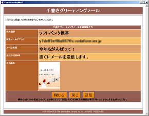 ks_air10.jpg