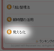 ts_goo1.jpg