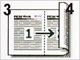 リコー、「社内用文書」だけを自動で両面印刷するソフト