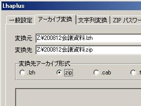 st_lp01.jpg