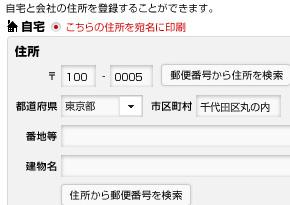 ts_y2.jpg