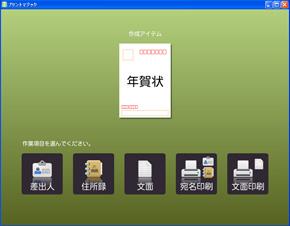 ts_y3.jpg